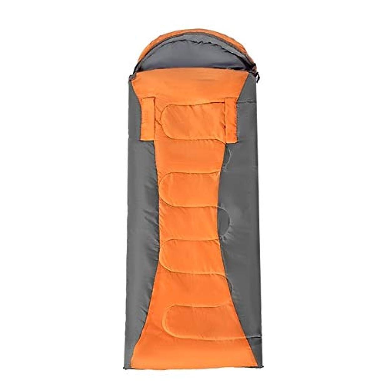 寛容厄介な泥棒YLIAN 寝袋 大人のための軽量スリーピングバッグは天気防水暖かいキャンプバッグコットンキルトがアウトに達することができるスリーピングクール (Color : A)