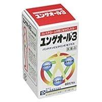 【第3類医薬品】ユンゲオール3 60カプセル ×4 ※セルフメディケーション税制対象商品