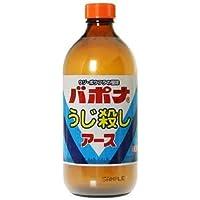 バポナうじ殺し液剤 500ml×(24セット)