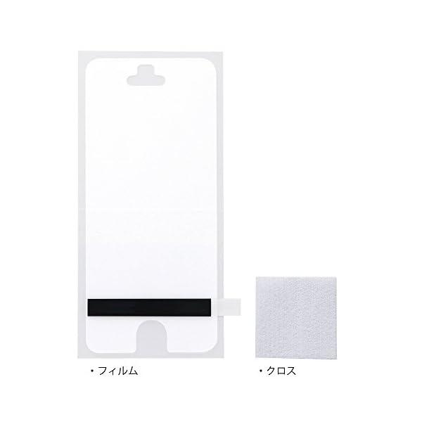レイ・アウト iPhone SE/5s/5c/...の紹介画像4