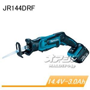 14.4V充電式レシプロソー JR144DRF 充電器・バッテリ・ケース付