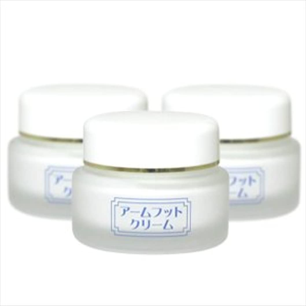 ジェームズダイソンフォーク準拠薬用デオドラントクリーム アームフットクリーム(20g) (3個セット)