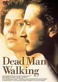 デッドマン・ウォーキング [DVD] 画像