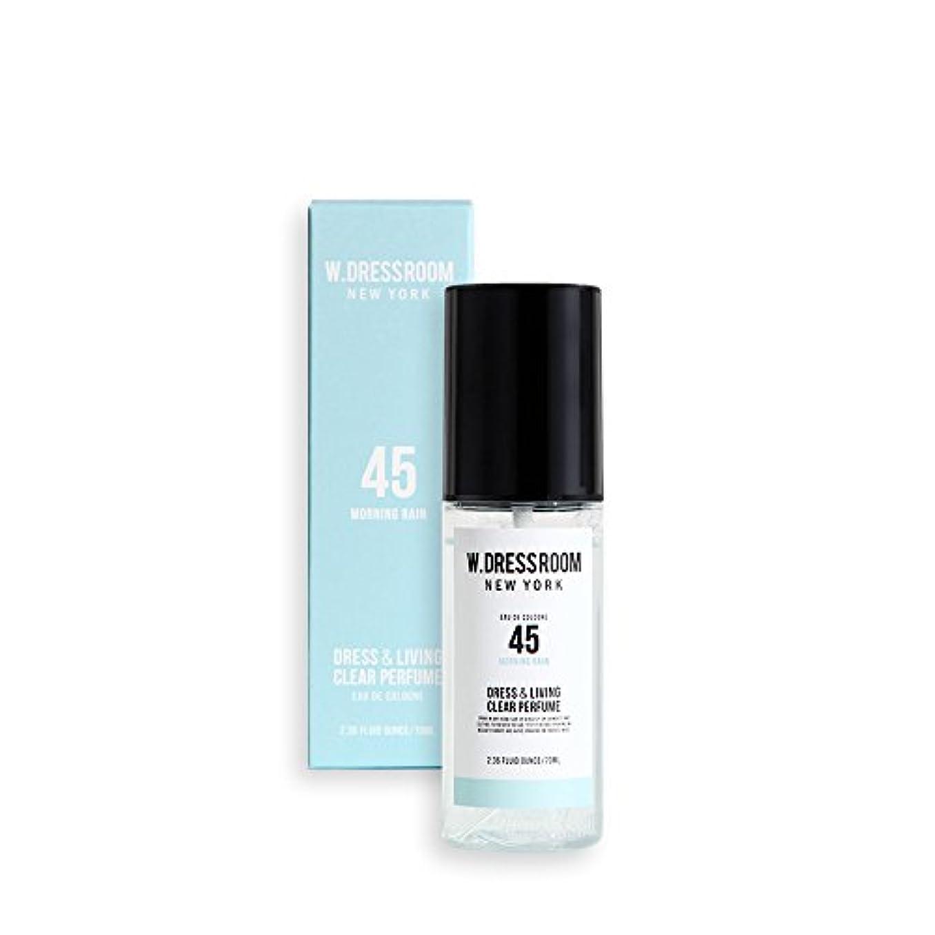 不規則性ランチョン間違えたW.DRESSROOM Dress & Living Clear Perfume 70ml/ダブルドレスルーム ドレス&リビング クリア パフューム 70ml (#No.45 Morning Rain) [並行輸入品]