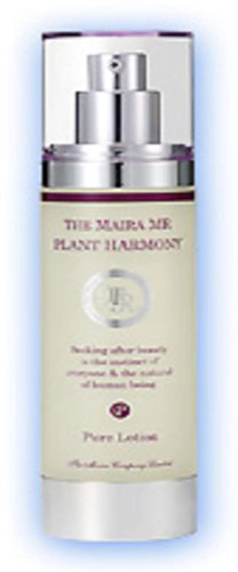 認証ファセット薄汚いThe Maira(ザ マイラ) MRプランタハーモニーピュアローション100ml 美容 化粧水