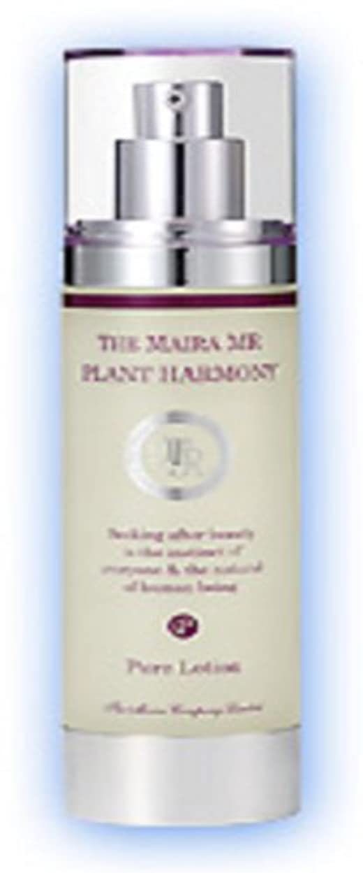コンプライアンス違う実り多いThe Maira(ザ マイラ) MRプランタハーモニーピュアローション100ml 美容 化粧水