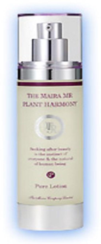 険しいブラウズ講堂The Maira(ザ マイラ) MRプランタハーモニーピュアローション100ml 美容 化粧水