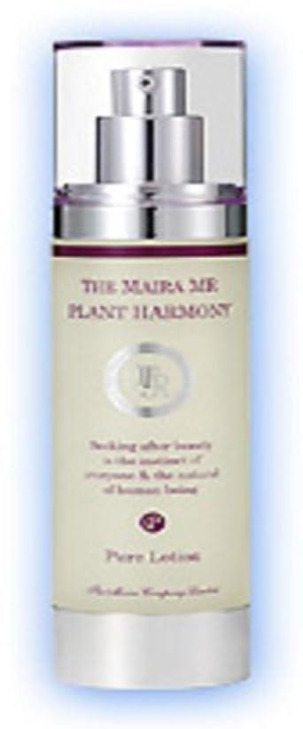 結核盗難断線The Maira(ザ マイラ) MRプランタハーモニーピュアローション100ml 美容 化粧水