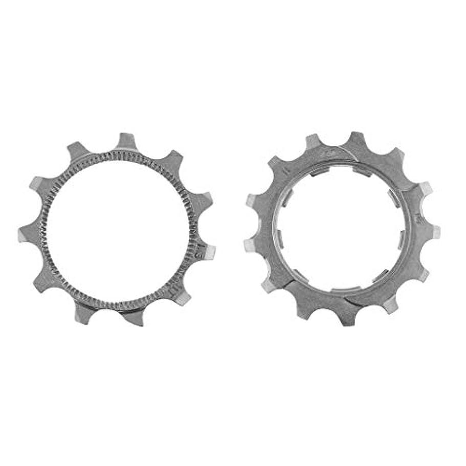 バイオレット折蜜CUTICATE 自転車用2x交換用フリーホイール - 11スピード、11Tおよび13T - 自転車用ドライブトレインコンポーネント