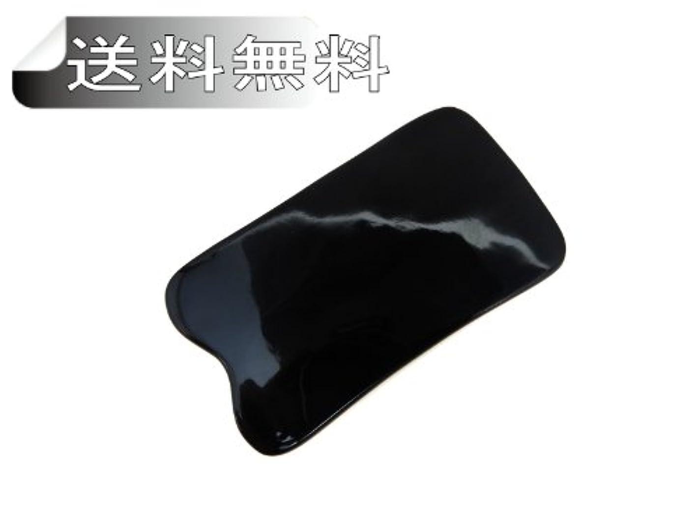 韓国トランジスタ支配的かっさ 黒 板型 テレビ放映 かっさ療法