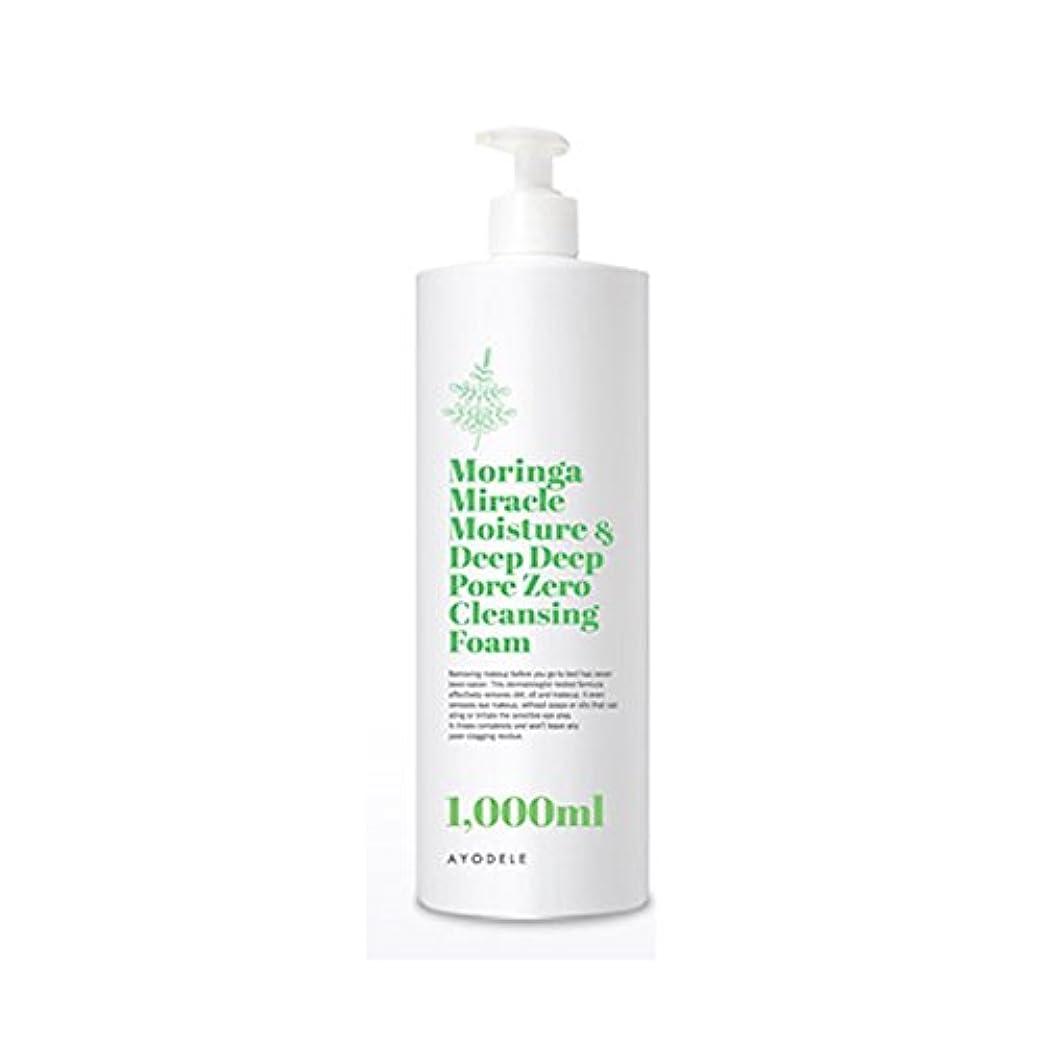 スパークモードリン累計(AYODELE) アヨデル モリンガミラクルクレンジングフォームディープクレンジング 保湿 栄養 皮膚改善皮脂ケア 毛穴ケア 大容量 1000ml