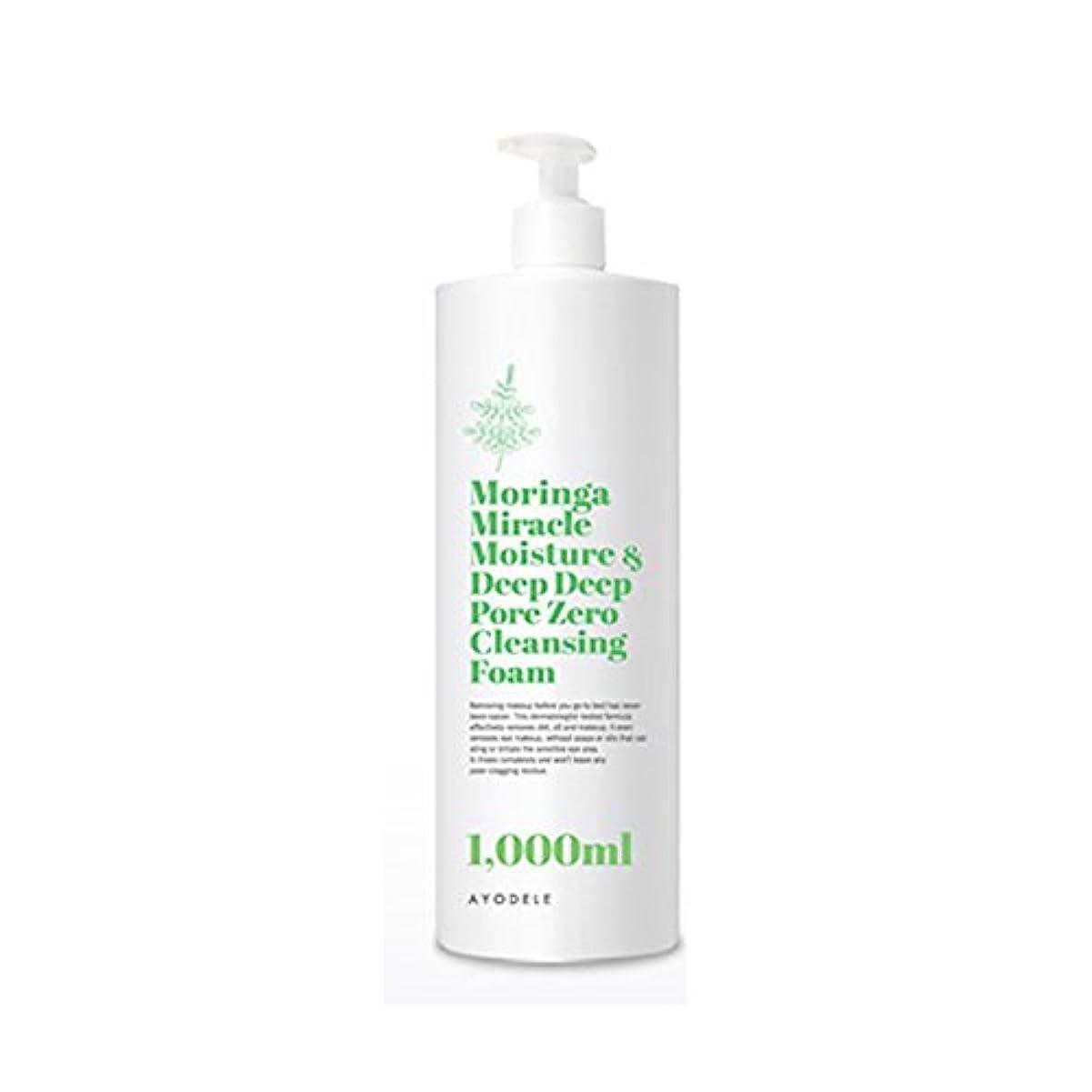 サポート無法者傾向がある(AYODELE) アヨデル モリンガミラクルクレンジングフォームディープクレンジング 保湿 栄養 皮膚改善皮脂ケア 毛穴ケア 大容量 1000ml