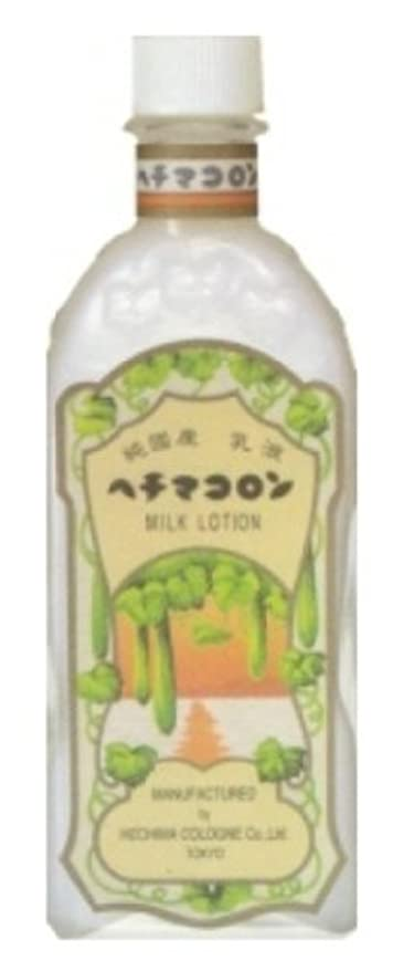 大きさキャッチ爵ヘチマコロンの乳液 ミルキー