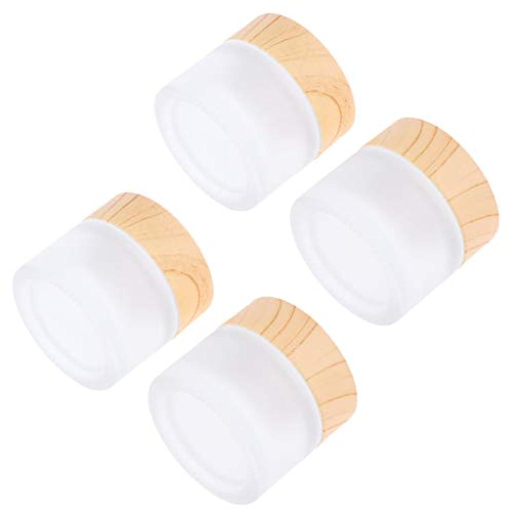 船形知覚する治すB Baosity 4個 メイクアップジャー コスメ 詰替え容器 蓋付き ポット DIY ガラス コンテナ 4サイズ選べ - 10g