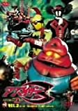 アクマイザー3 VOL.3[DVD]