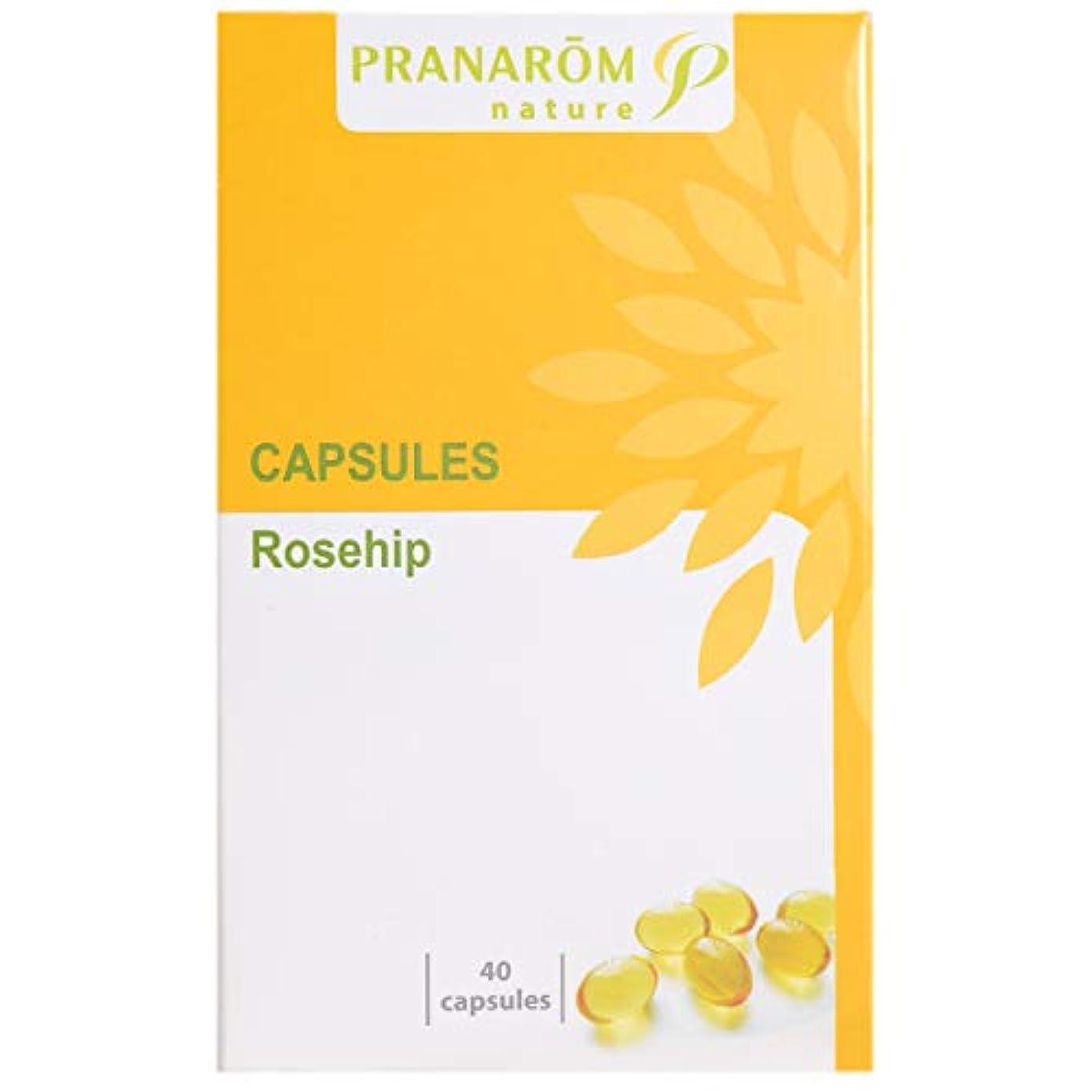 かすかな飲食店より多いプラナロム ローズヒップカプセル 40粒 (PRANAROM サプリメント)
