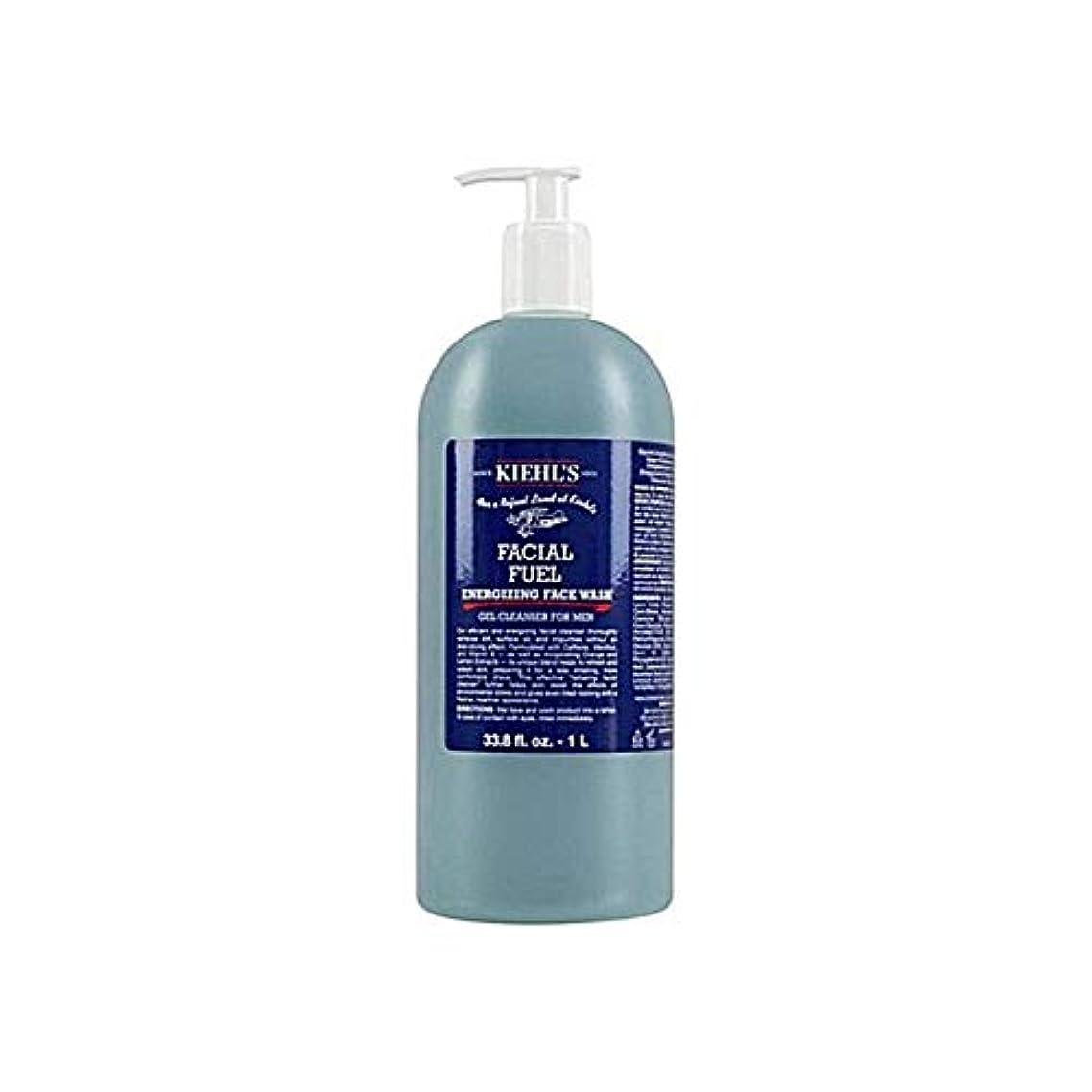 爆発カウンターパートドナー[Kiehl's] キールズフェイシャル燃料通電洗顔1リットル - Kiehl's Facial Fuel Energising Face Wash 1 Litre [並行輸入品]