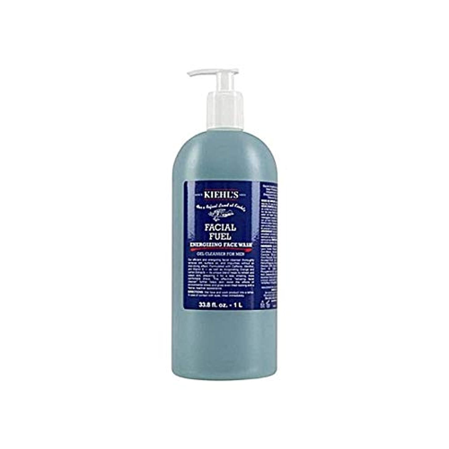 妊娠した姉妹自然[Kiehl's] キールズフェイシャル燃料通電洗顔1リットル - Kiehl's Facial Fuel Energising Face Wash 1 Litre [並行輸入品]