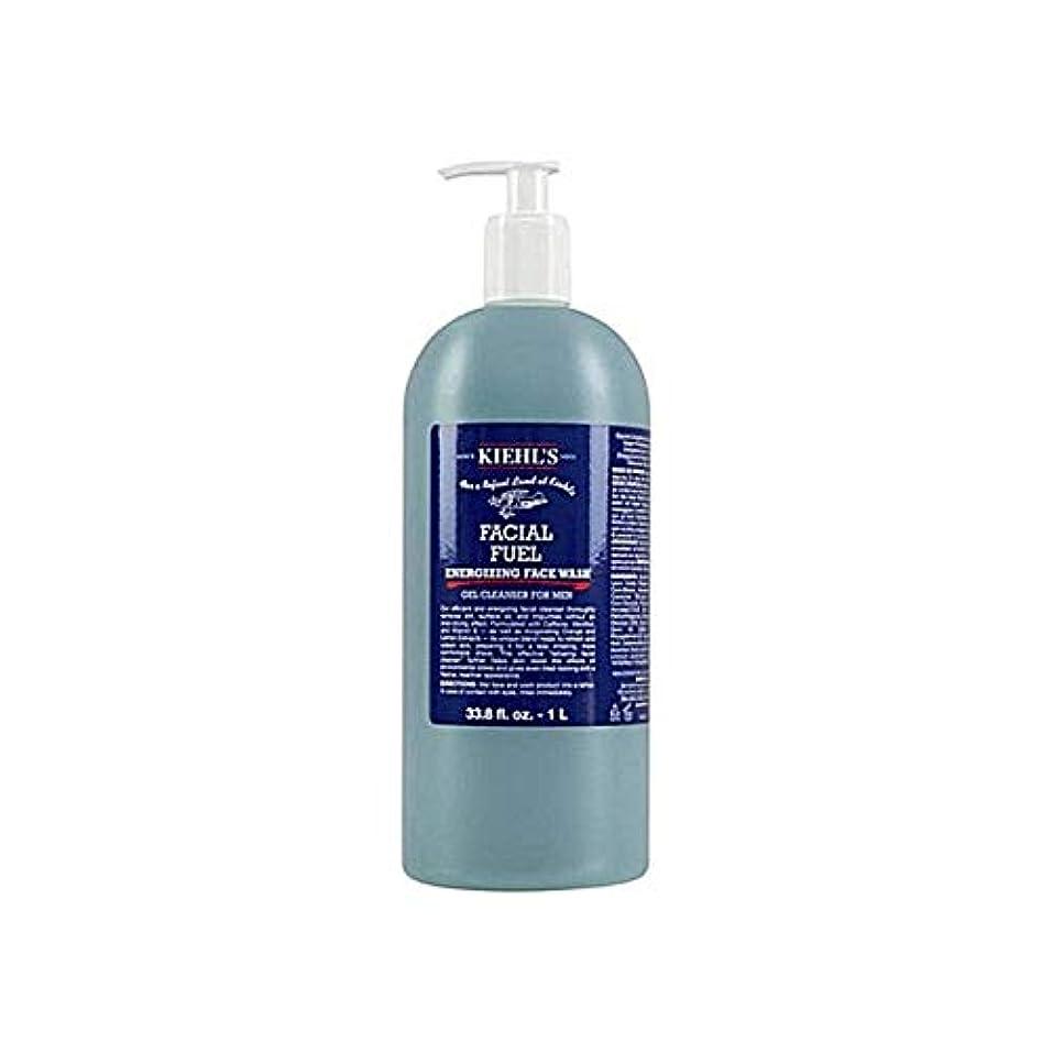 注入コンデンサーアンプ[Kiehl's] キールズフェイシャル燃料通電洗顔1リットル - Kiehl's Facial Fuel Energising Face Wash 1 Litre [並行輸入品]