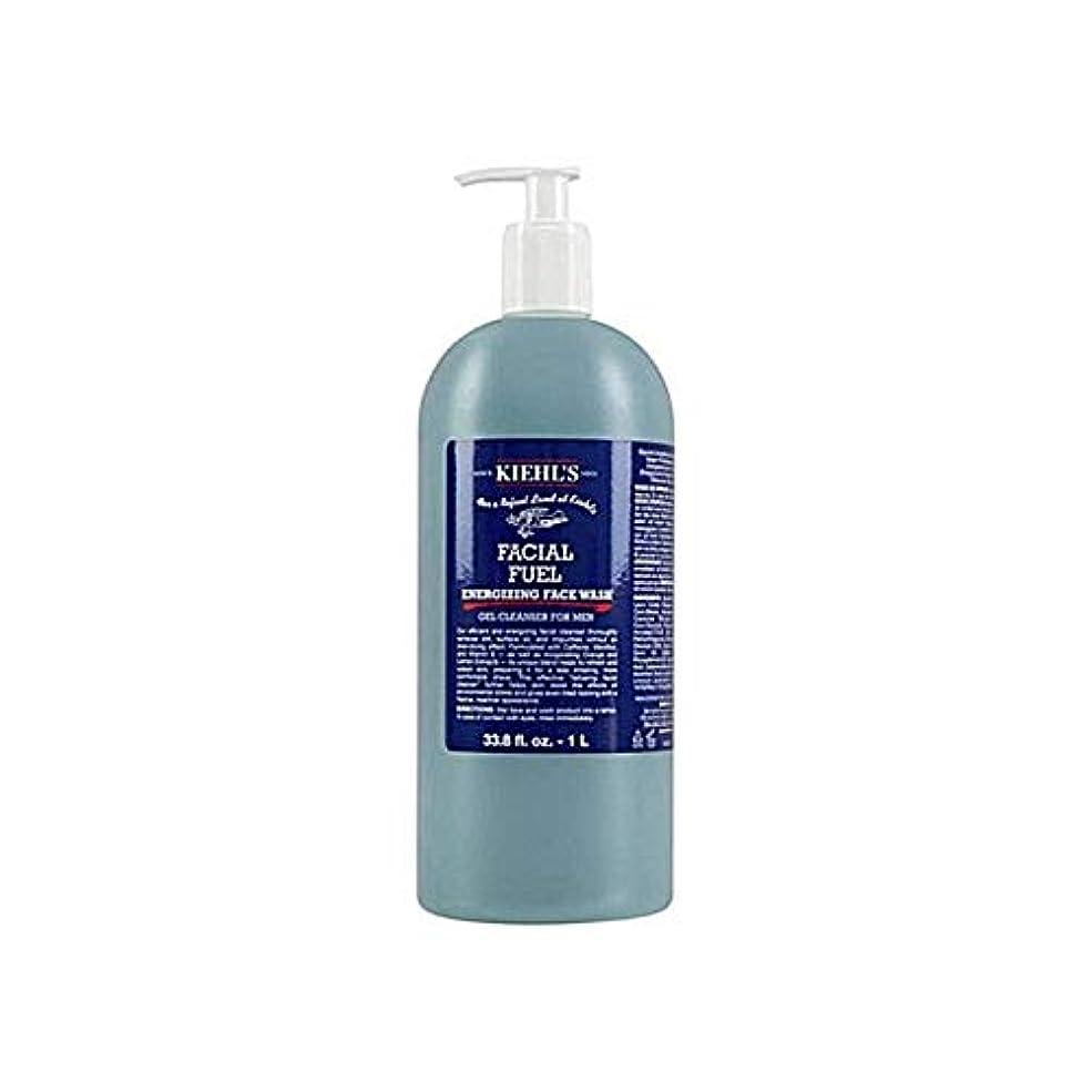 ホイッスルイタリックブル[Kiehl's] キールズフェイシャル燃料通電洗顔1リットル - Kiehl's Facial Fuel Energising Face Wash 1 Litre [並行輸入品]