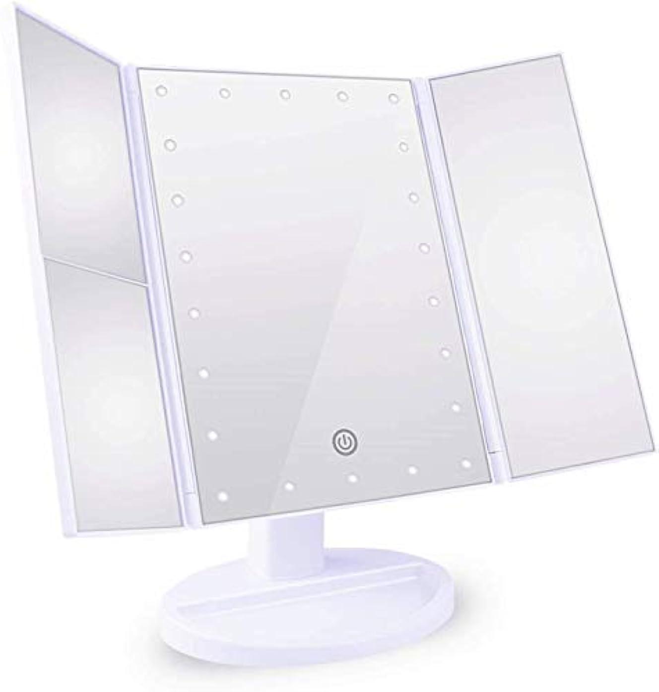 請求行くラバ化粧鏡 女優ミラー 三面鏡 Neolly 鏡 led 付き 卓上鏡 化粧ミラー 折りたたみ 明るさ調整可能 2&3倍拡大鏡付 180 °回転 電池&USB 2WAY給電 ホワイト
