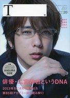 シアターカルチャーマガジン T. 2013年WINTER No.20 ティー ・・・