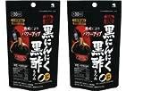 小林製薬 小林製薬の栄養補助食品熟成黒にんにく黒酢もろみ90粒×2 2607 P12