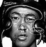 Continue / SEAMO