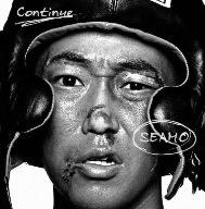 SEAMO「Continue」のCDジャケット