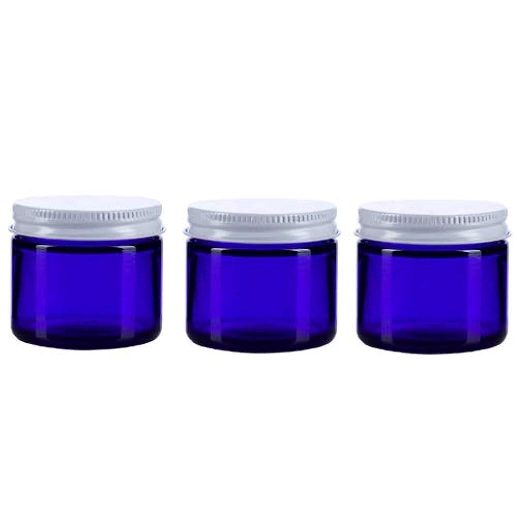 喉頭検証渇き3個セット ガラス 遮光ジャー コバルトブルー 60ml  小分け 保存 詰替え 遮光瓶 ブルー容器【並行輸入品】