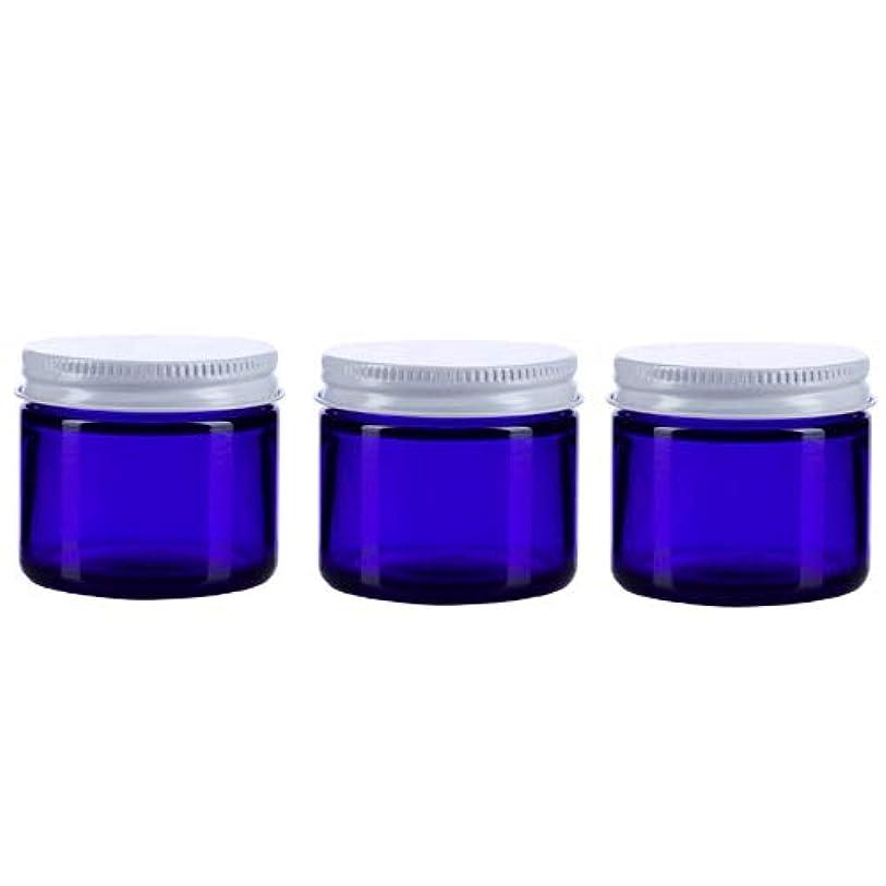 ユーザーデンマーク趣味3個セット ガラス 遮光ジャー コバルトブルー 60ml  小分け 保存 詰替え 遮光瓶 ブルー容器【並行輸入品】