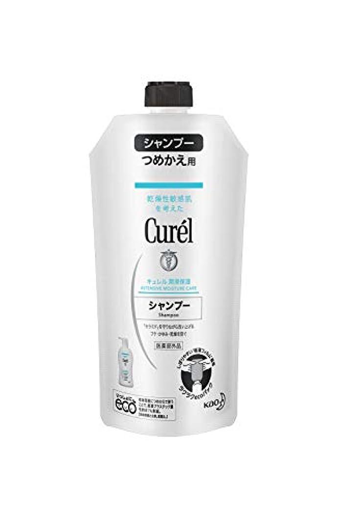 強います仮説付属品キュレル シャンプー つめかえ用 340ml (赤ちゃんにも使えます) 弱酸性 ? 無香料 ? 無着色