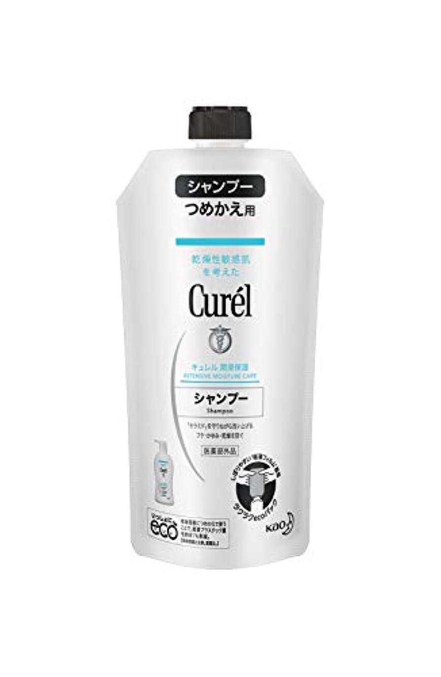仕事代わりにを立てるアウターキュレル シャンプー つめかえ用 340ml (赤ちゃんにも使えます) 弱酸性 ? 無香料 ? 無着色
