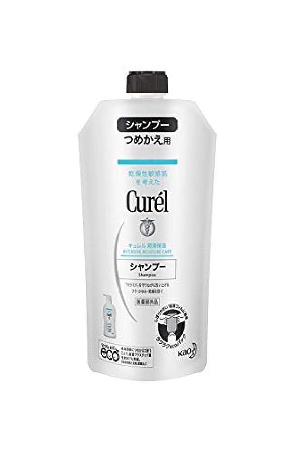 カタログセミナー洗剤キュレル シャンプー つめかえ用 340ml (赤ちゃんにも使えます) 弱酸性 ? 無香料 ? 無着色