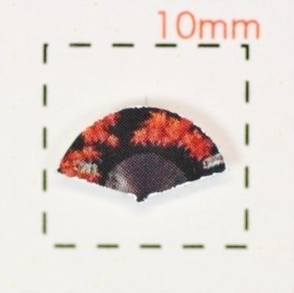 保存更新変化扇子【和風(お正月?成人式)ネイルシール】(赤と黒)/1シート9枚入