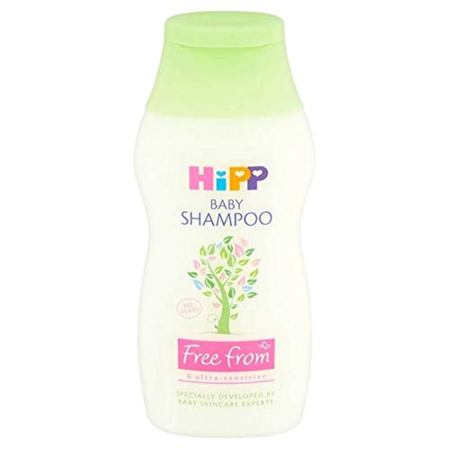 果てしない最愛の指令[Hipp ] ヒップベビーシャンプー200ミリリットル - HiPP Baby Shampoo 200ml [並行輸入品]