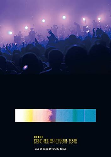 POLY LIFE MULTI SOUL TOUR -Live at Zepp DiverCity Tokyo- [DVD]