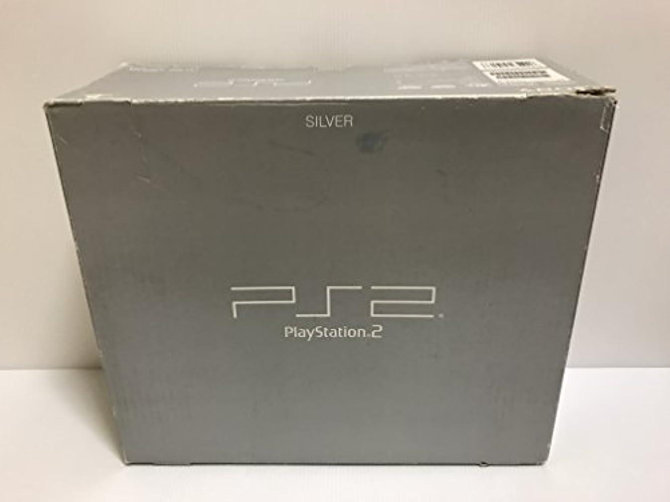 トーナメント怖がらせる学習者PlayStation 2 SILVER 【メーカー生産終了】