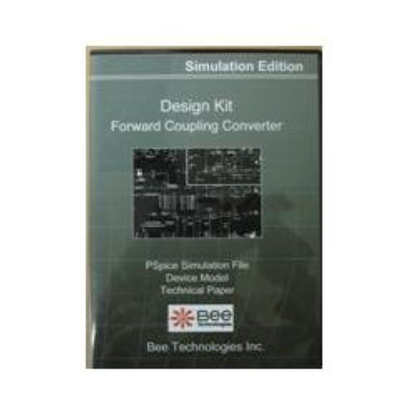 ネーピア演じるネズミBee Technologies SPICE デザインキット FCC回路 【Design Kit 001】