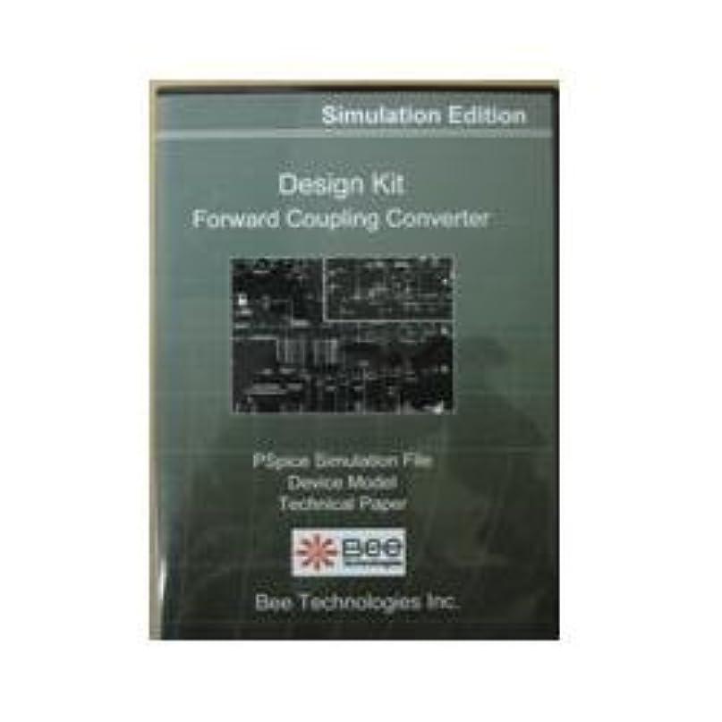 熱狂的な鉄道駅免除するBee Technologies SPICE デザインキット FCC回路 【Design Kit 001】