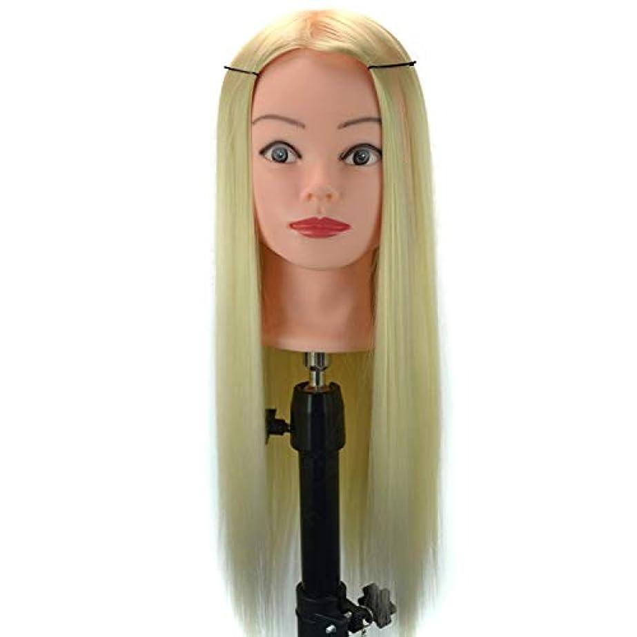 増強するリングバックプール美しさ 練習用ディスクの髪編組マネキンヘッドウィッグスタイリングトリミングヘッドモデル ヘア&シェービング (色 : Beige)