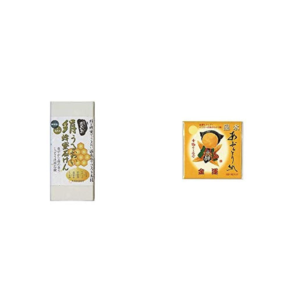 復活するキリン用心する[2点セット] ひのき炭黒泉 絹うるおい蜂蜜石けん(75g×2)?さるぼぼ 風水あぶらとり紙【イエロー】