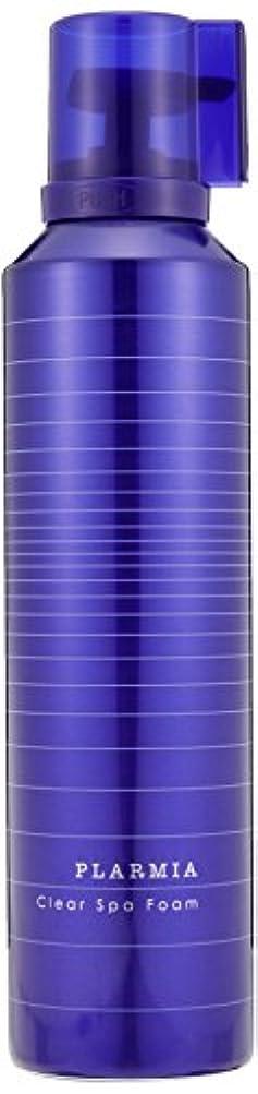 ニックネーム電気陽性ヒギンズミルボン プラーミア クリアスパフォーム 320g