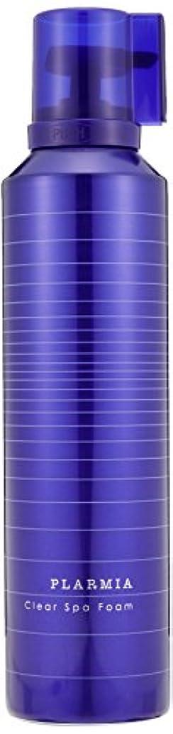 世界的に論理的に下品ミルボン プラーミア クリアスパフォーム 320g
