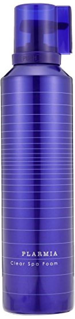 米国振幅強調するミルボン プラーミア クリアスパフォーム 320g