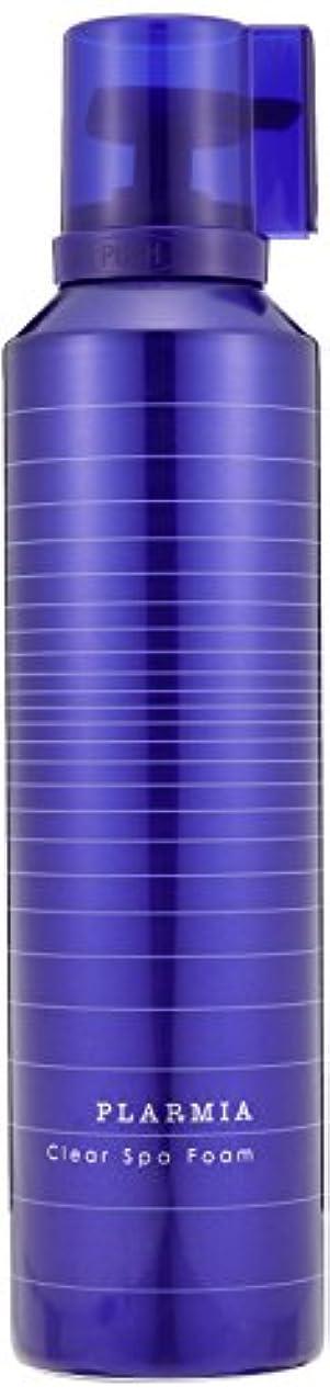 高さブラケットグラフミルボン プラーミア クリアスパフォーム 320g