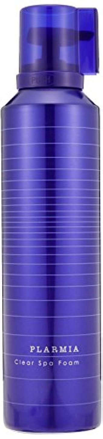 湿度忠誠アンペアミルボン プラーミア クリアスパフォーム 320g