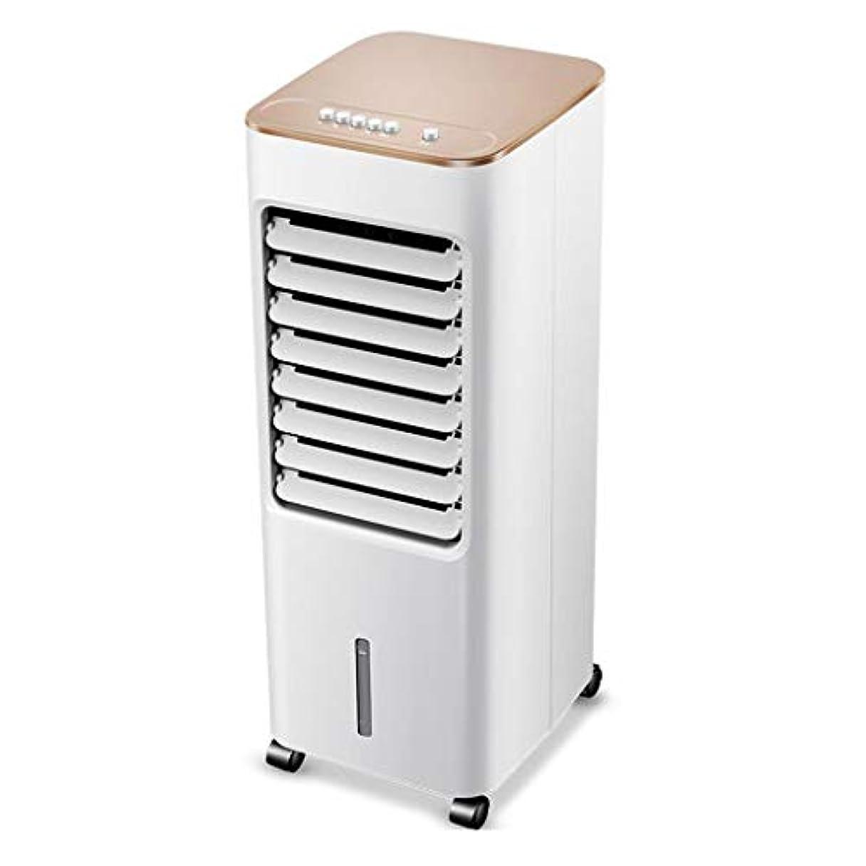 吐く今保全空調ファン| モバイル冷却ファン加湿冷却ファン| 単一冷却水エアークーラー50W