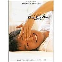 キム・レウォン メイキングDVD付写真集「RaeWon's Showcase」