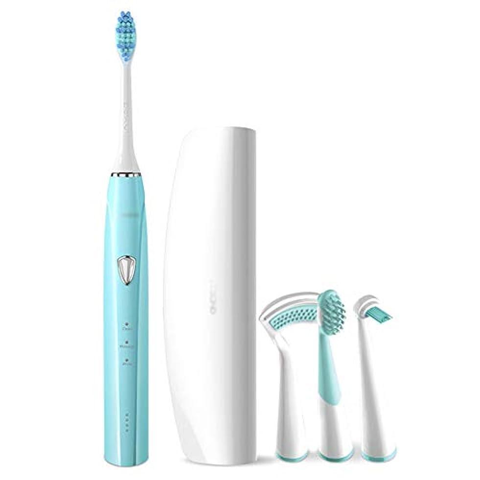 成長急降下テナント電動歯ブラシ、充電式ソニック歯ブラシワイヤレス充電-防水IPX5を使用